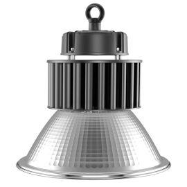 华夏北斗星 120W室内羽毛球场照明灯具
