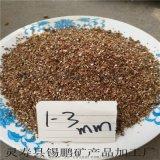 锡鹏牌金黄色1-3mm膨胀蛭石,建筑蛭石