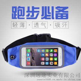 批发手机腰包iphone6跑步运动腰带触屏腰包防水战术腰包工厂现货