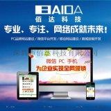 深圳投资公司网站建设,深圳地产公司网站制作
