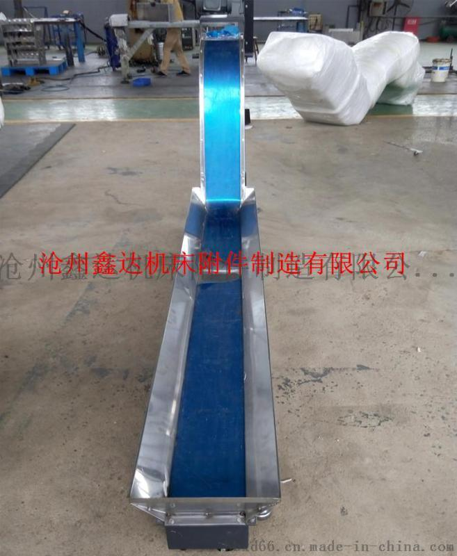 CNC数控机床磁性排屑机