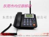 东莞联通无线固定电话办理安装上门办理