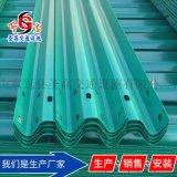 六盘水护栏板厂家直销双波护栏板定制国标防撞栏