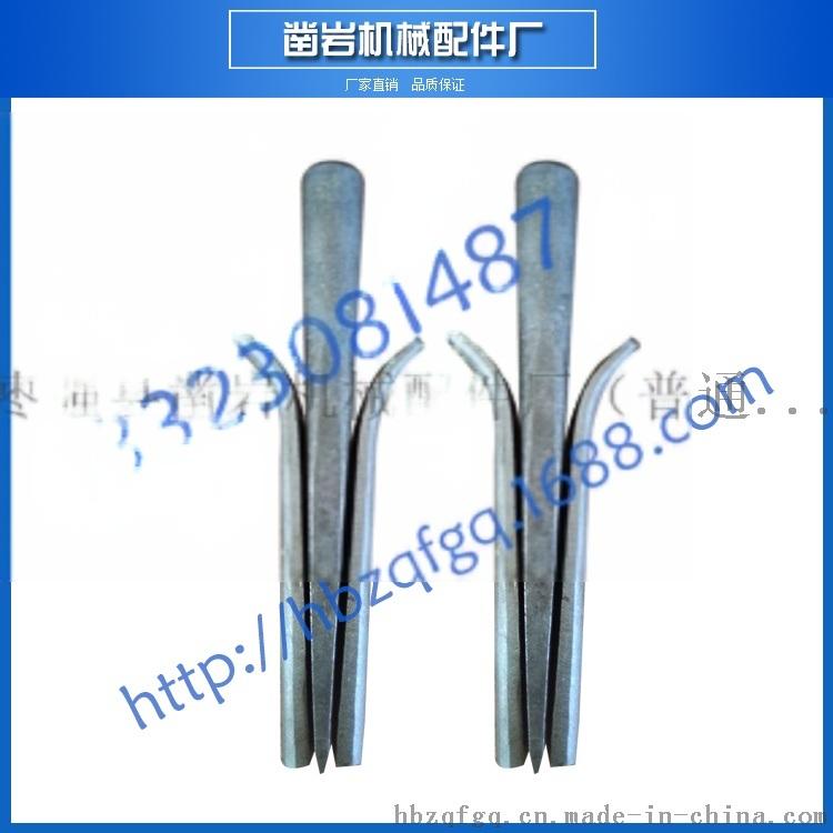 工具劈石器_工具劈石器价格_优质工具劈石器批发/采购