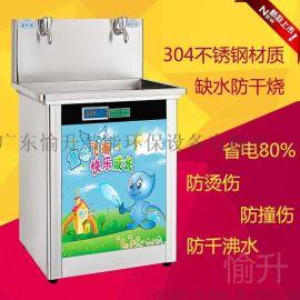 愉升幼儿园专用饮水机供应河源幼儿园饮水机温热幼儿园直饮水机