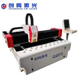 4020型号光纤激光切割机500W/800W/1000W金属激光切割机