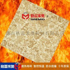 广东佛山格雷米奥取暖瓷砖厂家直销