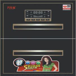 供应万乐福F1211家用消毒柜嵌入式消毒柜