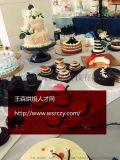西点师招聘 蛋糕师招聘-烘焙人才网招聘信息发布