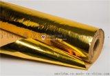 供应安徽鑫茂 金色铝箔背胶护毯布