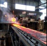 合利LYHL508 铁合金铸造造粒系统