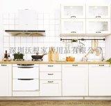 實木櫥櫃定制,高端原木櫥櫃定制-沃根8090