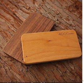 創意復古木質超薄移動電源 精美時尚禮品首選 移動電源