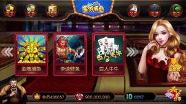 水滸傳遊戲廠家 手機電玩城平臺 移動電玩城