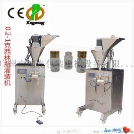广州半自动西林瓶保健粉灌装机