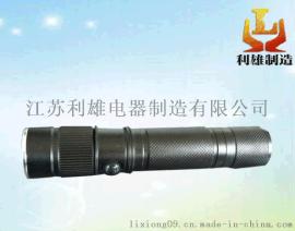 JW7620LED防爆手电筒/微型防爆手电筒/JW7620袖珍防爆调光工作灯