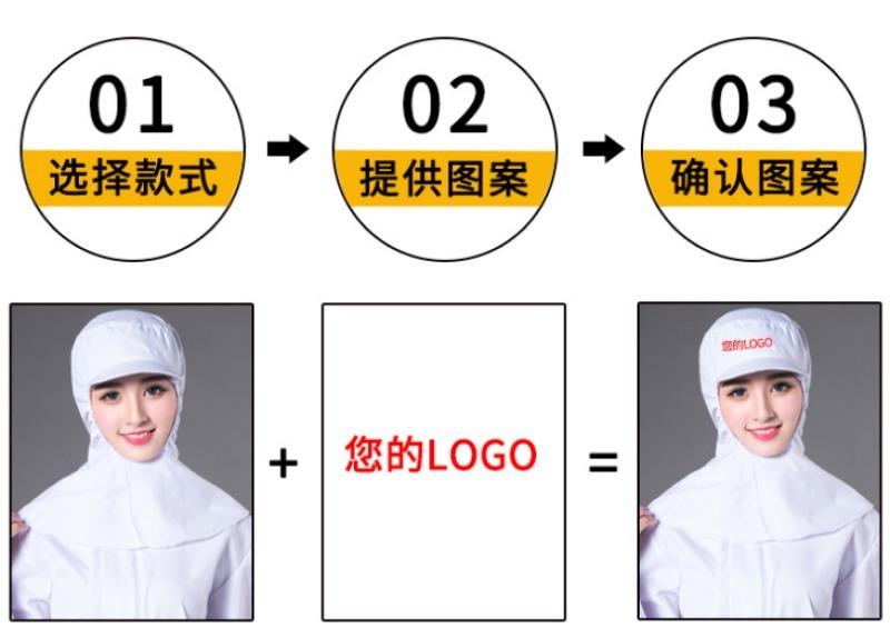 防粉�m�要�g工作帽子定制/防�o帽定制