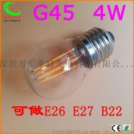 G45 4W LED灯丝灯LED钨丝灯爱迪生灯泡蓝宝石灯芯宽压恒流