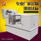 专业生产 304不锈钢油工厂油水分离器 环保厨房隔油池