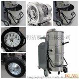 高功率工業用吸塵器艾利潔DGL3080廠家直銷