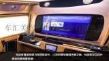 奔弛威霆商务车改装,多媒体,航空座椅,升降桌台,三人沙发,