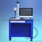ZY-T20W光纖鐳射打標機