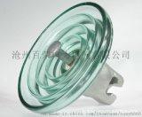 供应中国特色AAA标准型钢化玻璃绝缘子LXY-70
