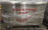 不锈钢毛巾消毒车,HLMJ1100*810*630