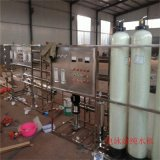 2吨超纯水处理反渗透设备/反渗透纯水设备/污水设备济南力耐机械