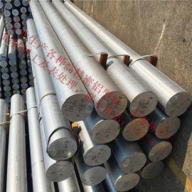 厂家专业生产6061铝型材 6061铝棒铝管 6061精密研磨可来图订制