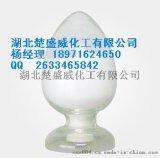 蒽醌-2,6-二磺酸钠丨84-50-4 厂家直供现货充足
