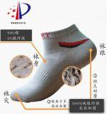 【专利产品】厂家直销 银纤维抗菌袜 除臭运动船袜 袜子批发