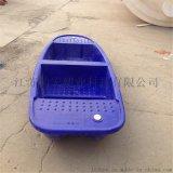 常州钓鱼船 2.7米塑料小船供应