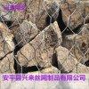 镀锌格宾网,格宾网用途,热镀锌格宾网