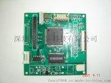 厂家供应并口8位总线LCD驱动板