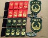 2018新款消防制服全国消防标志服订做