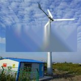 晟成5000w民用小型風力發電機 節能環保