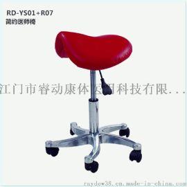 睿动RAYDOW RD-YS01+R07 高度可调铝合金五爪配脚轮办公室,马鞍椅