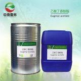 乙酸异丁香酚脂 CASNo.:93-29-8