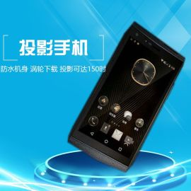 V8商务微投影仪/商务手机投影仪/商务迷你投影仪