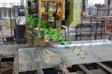 重庆声屏障厂家 金属声屏障 孟浩路声屏障