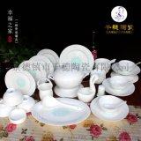景德镇陶瓷餐具 陶瓷餐具生产厂家