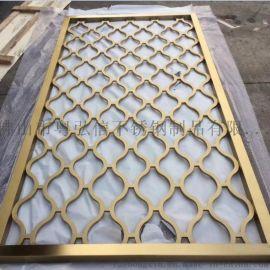 铝雕屏风 10MM浮雕镂空屏风隔断
