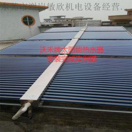 100人用太阳能热水器 工厂宿舍用太阳能热水器