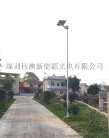 太阳能路灯户外新农村超亮LED一体化20W30W40W庭院灯壁灯
