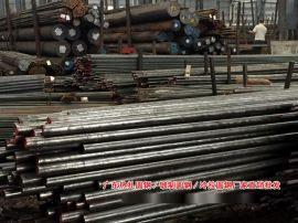 东莞市圆钢价格现货批发 东莞圆钢多少钱一吨