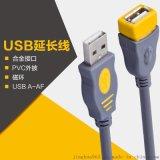 JH晶華USB延長線1.5M