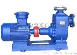 无堵塞式不锈钢防爆自吸泵ZWPB型