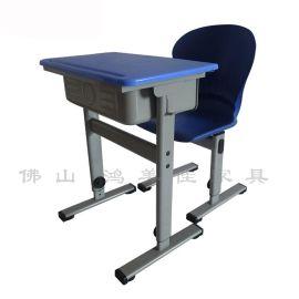 佛山课桌椅厂家,广东鸿美佳塑钢学校家具定制