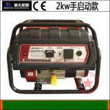 重庆嘉木汽油发电机组,家用发电机2kW带空调冰箱,单相220V手启动小型汽油发电机